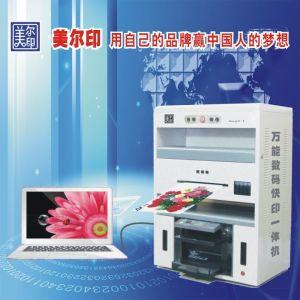 多功能数码快印机可印小量的宣传单彩页
