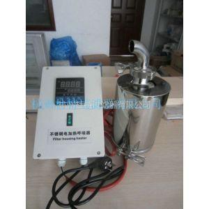 供应电加热呼吸器,新版GMP用