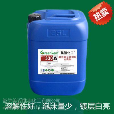 供应高效镀锌光亮剂 电镀锌添加剂 滚镀、挂镀均适用