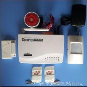 供应GSM语音防盗报警器 家用电话防盗报警器 智能短信防盗报警器系统