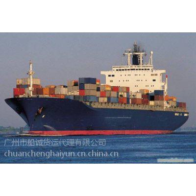 天津北京到中山水运货代价格 集装箱单个小柜运费