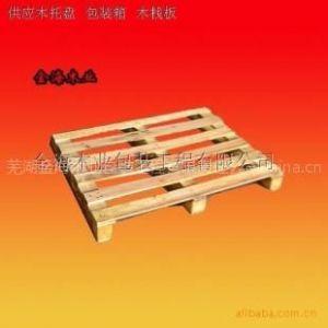 供应供应杭州木托盘|木铲板|浙江垫仓板|货架|木架