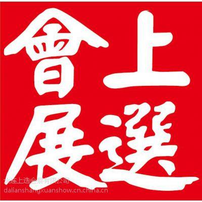 供应2014年日本东京国际家具展IFFT-ILL—日本***权威的家具行业的贸易设计展
