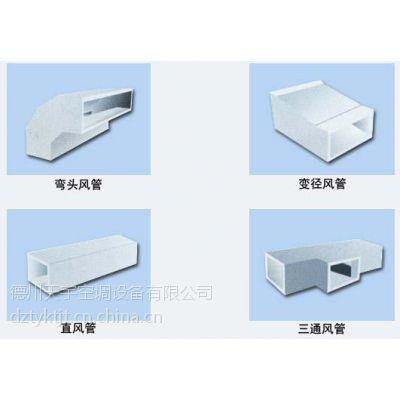 德州天宇专利产品净化型负离子玻镁复合风管 释放负离子的玻镁复合板
