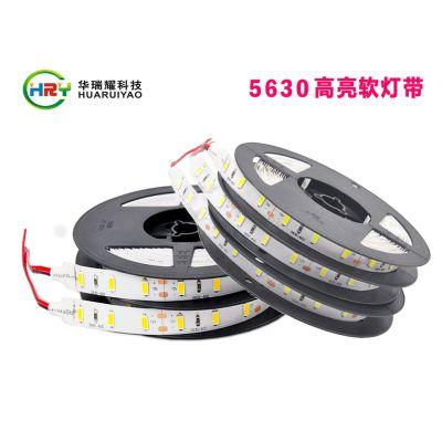 led灯带普亮高亮5630 5730灯带12Vled灯带5630软灯条低亮不防水
