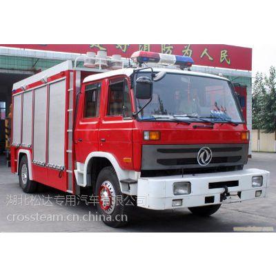 销售消防车的厂家 供应消防车