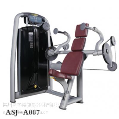 供应奥圣嘉三头肌训练器ASJ-A007健身房专用大型健身器械专业力量器材