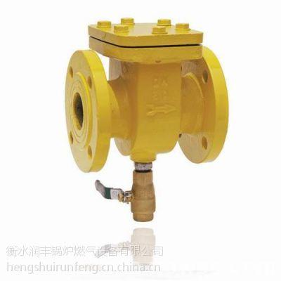 威县润丰煤改气锅炉用天然气过滤器防止冻坏影响工作选配电伴热
