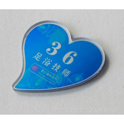 大型连锁酒店和娱乐场所胸牌广州直销批发公司