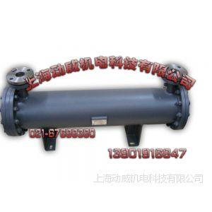 SA250SA280W复盛螺杆空压机水冷却器压缩机油冷却器2606512760