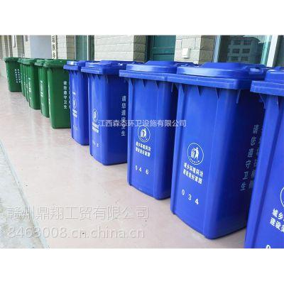 江西塑料环卫桶安远塑料垃圾桶于都240升垃圾桶
