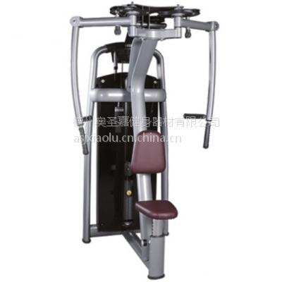 供应奥圣嘉ASJ-A043高位蝴蝶机训练器健身房专用商用力量固定器械