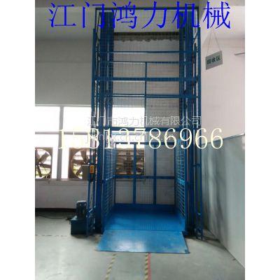 兴宁市导轨式载货升降机 高空作业固定式货物往复升降平台 梅州液压升降台定做