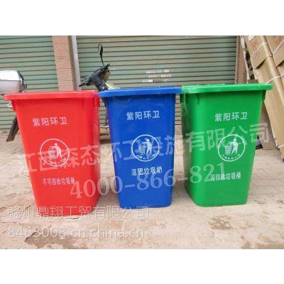 南昌240升塑料环卫垃圾桶上饶环卫垃圾车景德镇垃圾桶分类果皮箱