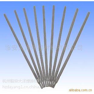 堆焊焊条分类 铸铁堆焊焊条 低氢型堆焊焊条批发商