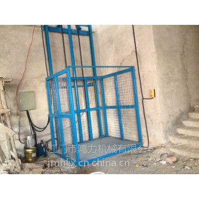 东莞哪里定做酒店传菜梯? 长安、樟木头、虎门哪里可以定做单边液压升降台
