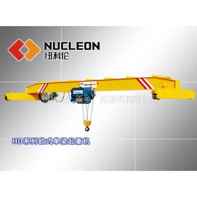 供应HD电动单梁桥式起重机