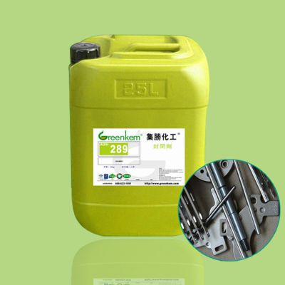 供应A20-289高效抗盐雾环保水性封闭剂 耐蚀性强 集胜化工厂销