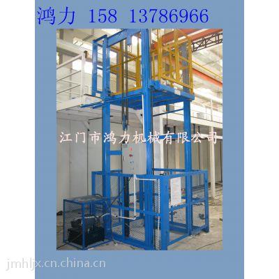 广东哪里可以定做阁楼/厂房升降货梯 江门鸿力固定式升降台厂家TSJ1