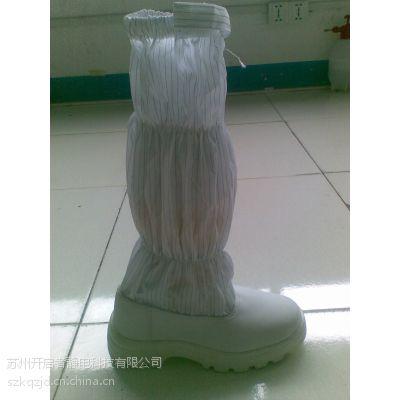 苏州厂家供应防静电鞋,防静电高筒靴,洁净鞋