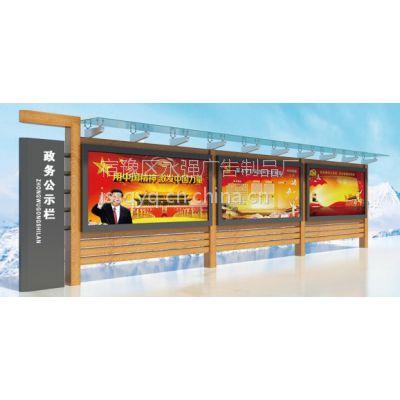 北京社区宣传栏灯箱加工定制、社区立式宣传栏灯箱厂家批发