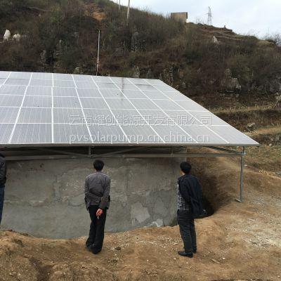 云南昆明厂家供应南方不锈钢变频清水泵13KW太阳能水泵光伏提水太阳能提水系统