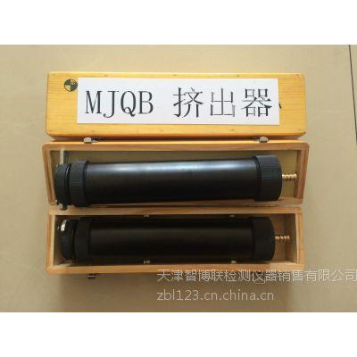 密封胶试验仪器-硅酮密封胶检测仪器-天津建筑密封材料检测器具