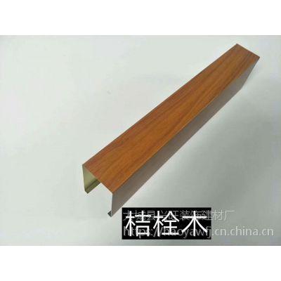 厂家批发铝方通【50×120MM】木纹铝方通吊顶造型新颖,色泽丰富