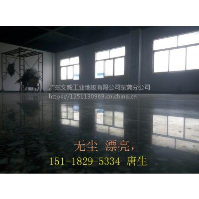 惠州淡水水磨石翻新—惠阳水磨石起灰处理—旧地面抛光