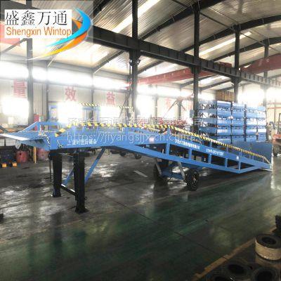 供应河北省10吨下货平台移动式登车桥6吨物流专用装货升降机
