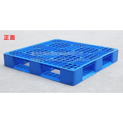 炜田加强田字型塑料网格托盘叉车塑胶栈板卡板货架地台板垫仓板