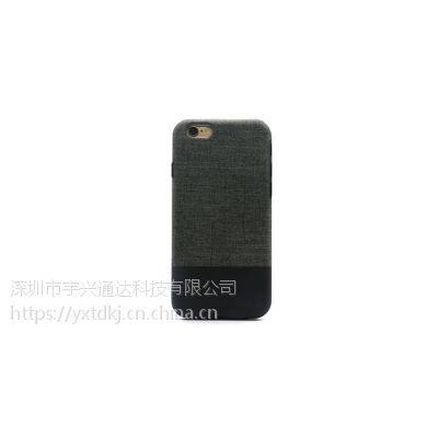 深圳横岗布纹纹路iPhone7手机保护套加工生产厂家