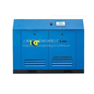 供应上海康可尔空压机,G-50A,37千瓦,排气量6立方(图)