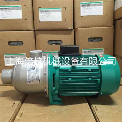 WILO/威乐水泵增压泵MHI1603不锈钢热水循环泵卧式离心泵