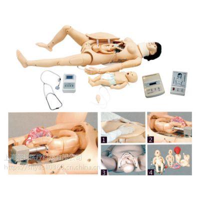 高级分娩与母子急救模拟人KAL/F55/分娩机转/婴儿模型/妇女生产模型