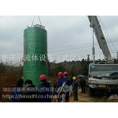 市政排污 玻璃钢一体化污水泵站 定制