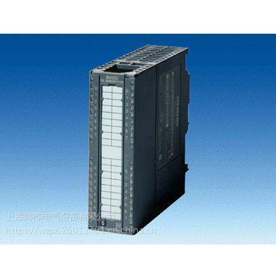 西门子EM DI08/数字量输入模块