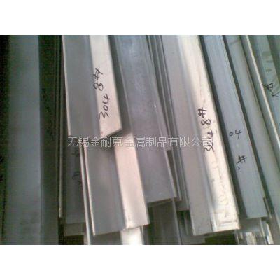 供应合肥304不锈钢角钢厂家现货包材质