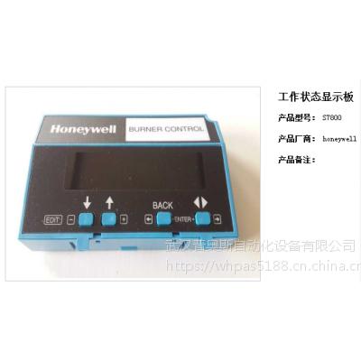 霍尼韦尔调节型电动执行器 OM-P3