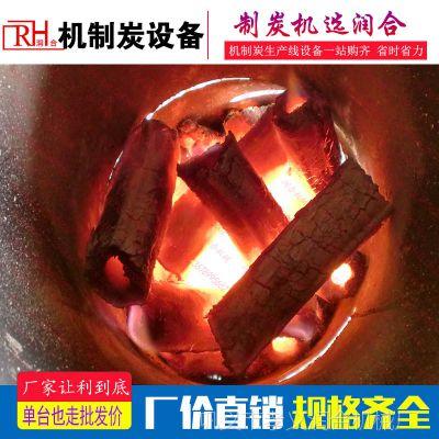 180型木炭机制棒机 锯末粉制棒成型 环保无烟碳机器 润合木碳生产设备厂家