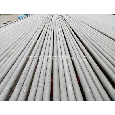 出售美标S30908不锈钢管 0Cr23Ni13石油无缝管 309S大口径管