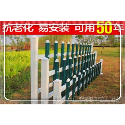 江苏镇江PVC绿化护栏 小塑钢护栏 丹阳 扬中塑钢护栏