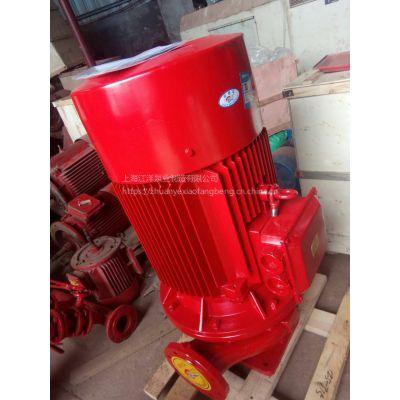 增压泵型号/加压泵扬程/离心泵流量/3CF认证