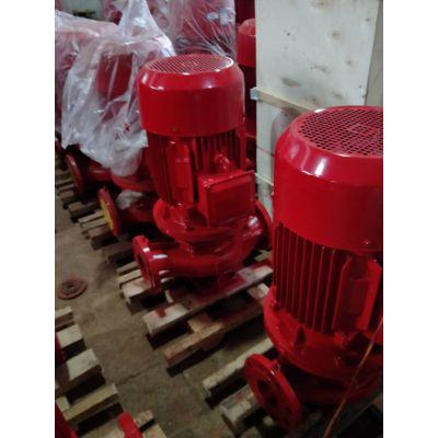 宝鸡消火栓泵扬程XBD9.3/40G-L质量很好。