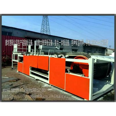 北河县 防火材料 A级外墙硅质板设备 慧硕品质