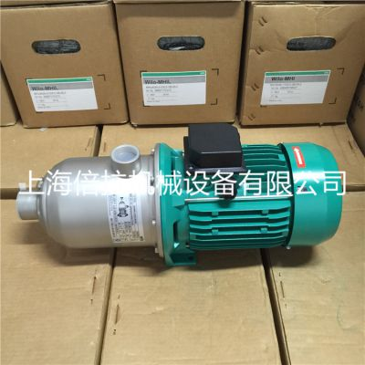 WILO威乐水泵MHI805卧式多级离心泵不锈钢清水泵热水循环泵