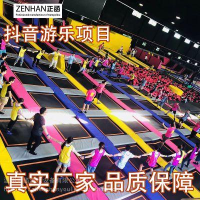【正函】大型超级蹦床公园室内外蹦床乐园抖音网红成人健身跑酷跳跳床厂家直销