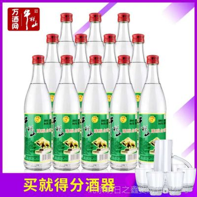 厂家供应现货  牛栏山二锅头白酒500ml 浓香型 整箱12瓶 批发