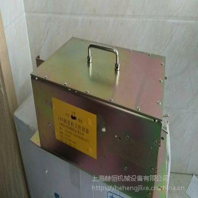 三一掘进机配件-TXZK EBZ150A/S200-ZK主控器主控箱操作箱