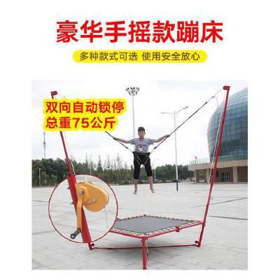安徽阜阳钢架蹦极,儿童单人蹦极床成套价格